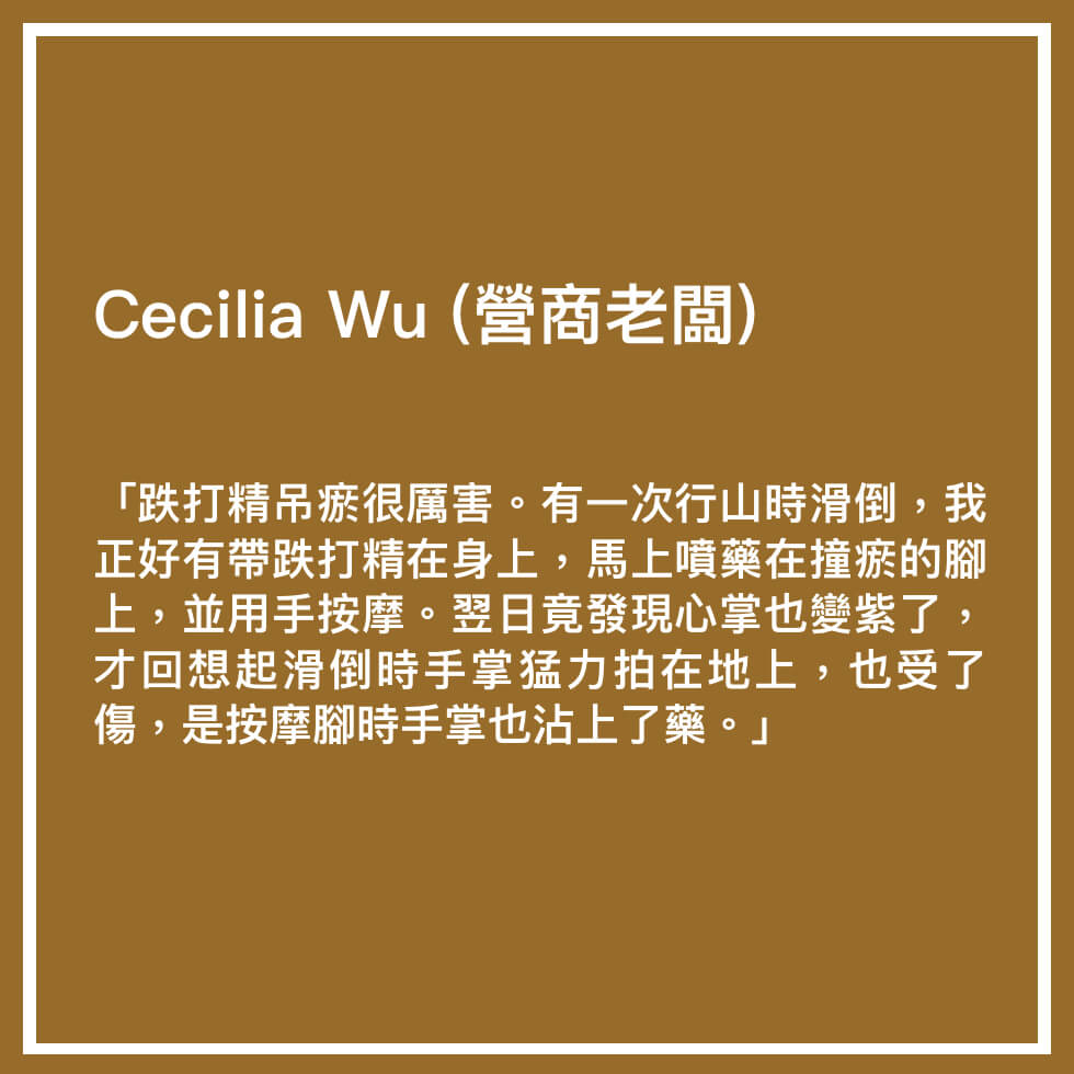 cecilia-wu-